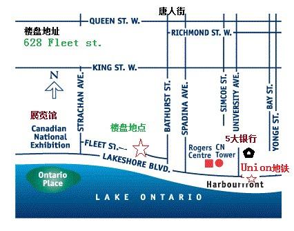Location Toronto New Condos 多伦多楼花